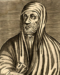 Portrait of Avicenna