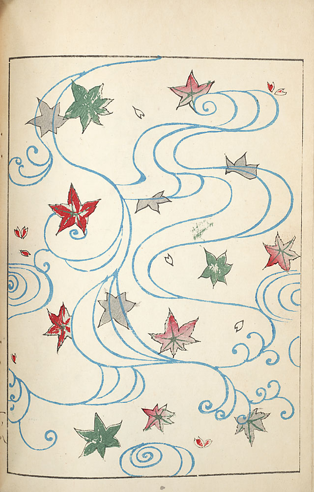 Vol. 1 - Multi-colored leaves with blue swirls - recto,  Image number:SIL33-161-32