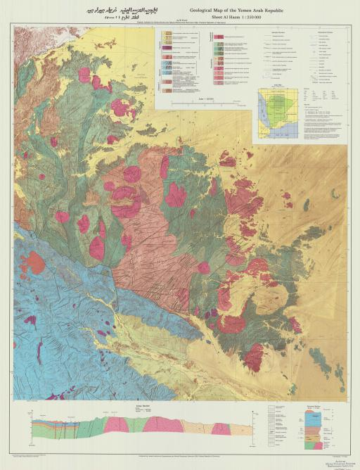 Map of Geological Map of the Yemen Arab Republic