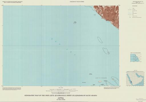 Map of Geogr Map of the Jibal Ha'il Quad, Sheet 17E, Saudi Arabia