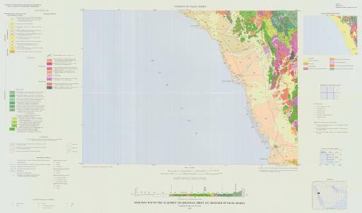 Map of Geologic Map of the Al Hamra' Quad, Sheet 23C, Saudi Arabia