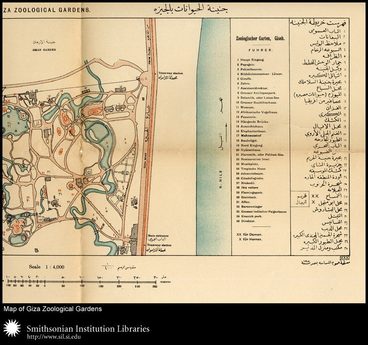 Map of the Giza Zoological Gardens (Detail),  Image number:sil24-020-02